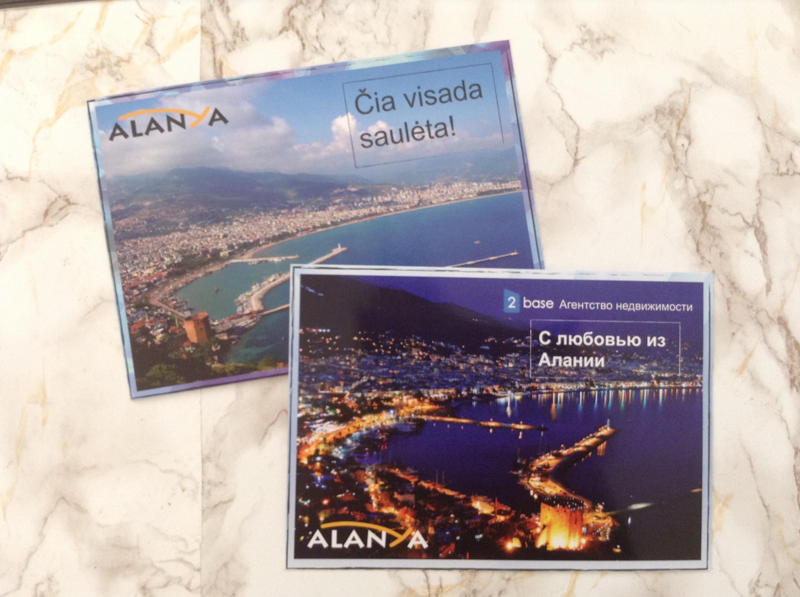 design af postkort, postkort design, sådan designer du et postkort, postkort fra alanya, postkort i alanya, 2base postkort, gratis postkort alanya, grafisker blog, blog om graisk design, grafisk design blog